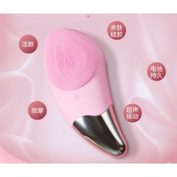 Electronic silicone facial cleansing brush